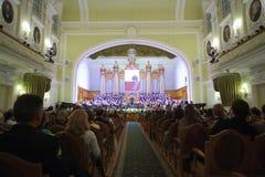 Galaglättung eingeweiht dem 100. Jahrestag der Gesamt-russischen Museums-Vereinigung Lizenzfreie Stockfotografie