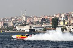 GALATASARAY speeds along the water Royalty Free Stock Photo
