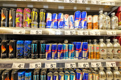 GALATI,罗马尼亚- 4月04 :在大型超级市场欧尚盛大o的照片 免版税库存图片
