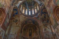 The Galati Monastery in Kutaisi, Georgia royalty free stock photos
