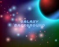 Galaxbakgrund vektor illustrationer