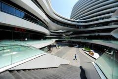 Galaxy SOHO, Beijing Stock Photos