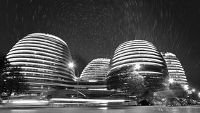 Galaxy SOHO night, Beijing, China Royalty Free Stock Photo