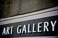 Galería de arte Fotos de archivo libres de regalías