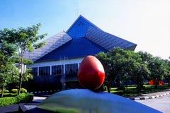 Galería de artes visuales nacional fotos de archivo libres de regalías