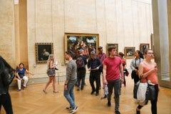 Galería de la pintura en la lumbrera París Foto de archivo