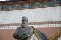 Galería de Tretyakov en Moscú Imagen de archivo libre de regalías