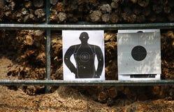 Galería y blanco de tiroteo Imagen de archivo libre de regalías