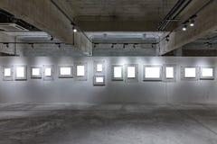 Galería de arte Imagen de archivo