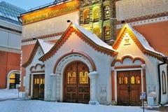 Galería de Treatyakov en Moscú Imagen de archivo