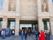 Galereya (galería), alameda de compras en St Petersburg Imagen de archivo libre de regalías