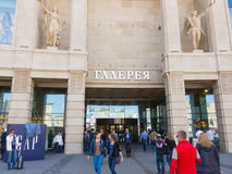 Galereya (Gallery), shopping mall in St. Petersburg Royalty Free Stock Image