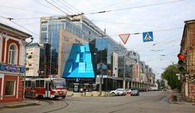Galeria da forma do centro de negócio da plaza de Lobachevsky Imagem de Stock