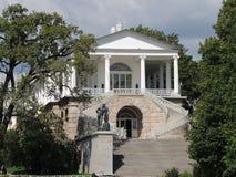 Galeria de Kameronova no parque de Catherine Imagem de Stock Royalty Free