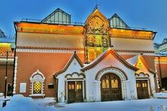 Galeria de Treatyakov em Moscovo Foto de Stock