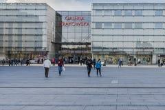 Galeria Krakowska Stock Photo