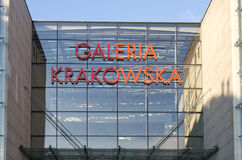 Galeria Krakowska, shopping centre, Krakow, Poland Stock Images