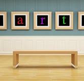 Galerie d'art illustration stock
