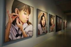 Galerie d'art Images stock