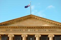 Galerie d'art de la Nouvelle-Galles du Sud Images stock