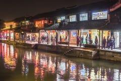 Galerie de Misty Rain la nuit Photos libres de droits