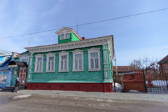 Galerie-Dobra Gorodets Nischni Nowgorod Region Russland Stockfotos