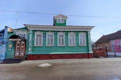 Galerie-Dobra Gorodets Nischni Nowgorod Region Russland Lizenzfreie Stockfotos