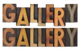 Galerie im Weinlesehhhochhdrucktypen Stockbild