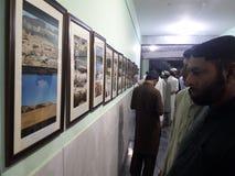 Galerie islamique de l'information photographie stock