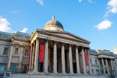 galerii London obywatel Fotografia Stock