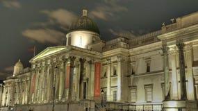 galerii obywatela noc Obraz Royalty Free