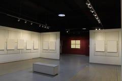 Galerij met beelden Stock Foto