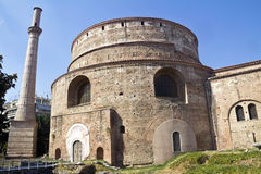 Galerius' Rotunda. Of St. George (Galerius' Tomb) in Thessaloniki,Greece royalty free stock photos