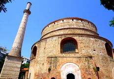 Galerius Rotunda of St.George. In Thessaloniki, Greece royalty free stock photography