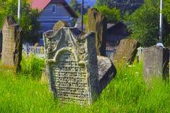 Galich, 18个世纪Karaite公墓 免版税库存照片