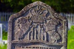 Galich, 18个世纪Karaite公墓 免版税库存图片