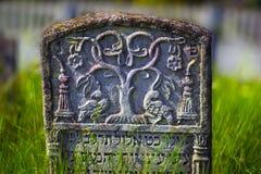 Galich, 18个世纪Karaite公墓 库存照片