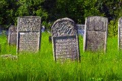 Galich, кладбище Karaite 18 столетий Стоковая Фотография