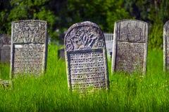 Galich, кладбище Karaite 18 столетий Стоковые Фотографии RF