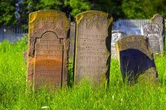 Galich, cementerio de Karaite de 18 siglos Foto de archivo libre de regalías
