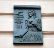 Galina Kovaleva  on memorial plaque. The plaque on the house where  lived an outstanding singer Galina Kovaleva, St. Petersburg, Russia Stock Images