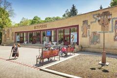 Galleria dell'acqua di Miniral per la fonte numero quattro Fotografia Stock Libera da Diritti