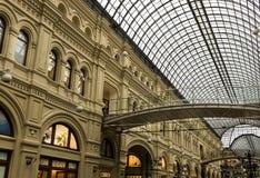 Galleria della gomma Immagini Stock