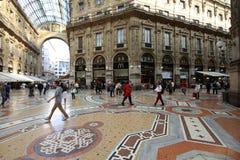 Galleria di acquisto di Milano Immagini Stock