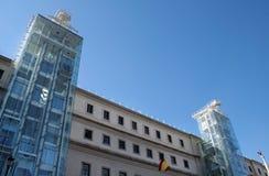 Galleria di arte Madrid Immagini Stock