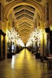 Galleria di Burlington, Londra Fotografia Stock