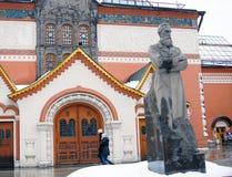 Galleria di Treatyakov a Mosca Fotografie Stock Libere da Diritti