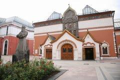 Galleria di Tretyakov Fotografie Stock