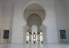 Galleria islamica Fotografia Stock Libera da Diritti
