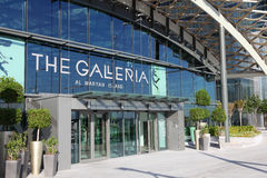 Galleria Mall in Abu Dhabi Stock Images